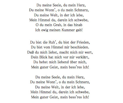野ばら ドイツ 語