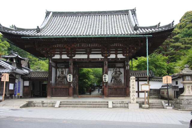 石山寺の硅灰石